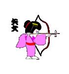 芸者のケイコさん(個別スタンプ:22)