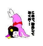 芸者のケイコさん(個別スタンプ:27)