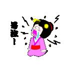 芸者のケイコさん(個別スタンプ:28)