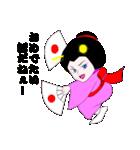 芸者のケイコさん(個別スタンプ:36)
