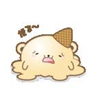 とろける!くま風アイスクリーム(個別スタンプ:21)