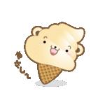とろける!くま風アイスクリーム(個別スタンプ:26)