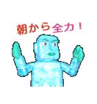 急速冷凍 氷男(個別スタンプ:01)