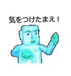 急速冷凍 氷男(個別スタンプ:02)