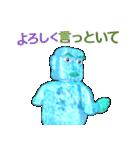 急速冷凍 氷男(個別スタンプ:06)