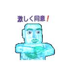 急速冷凍 氷男(個別スタンプ:07)