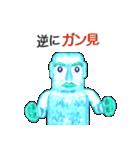 急速冷凍 氷男(個別スタンプ:08)