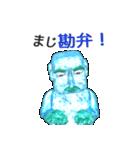 急速冷凍 氷男(個別スタンプ:10)
