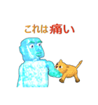 急速冷凍 氷男(個別スタンプ:11)