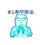 急速冷凍 氷男(個別スタンプ:12)