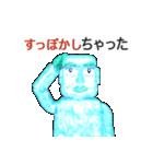 急速冷凍 氷男(個別スタンプ:14)