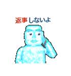 急速冷凍 氷男(個別スタンプ:15)