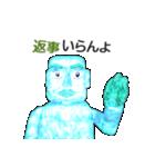 急速冷凍 氷男(個別スタンプ:16)