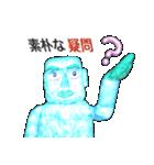 急速冷凍 氷男(個別スタンプ:17)