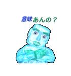 急速冷凍 氷男(個別スタンプ:18)