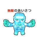 急速冷凍 氷男(個別スタンプ:19)