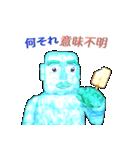 急速冷凍 氷男(個別スタンプ:20)
