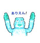 急速冷凍 氷男(個別スタンプ:21)