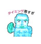 急速冷凍 氷男(個別スタンプ:22)