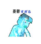 急速冷凍 氷男(個別スタンプ:23)