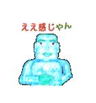 急速冷凍 氷男(個別スタンプ:24)