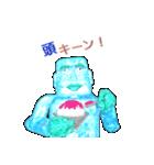 急速冷凍 氷男(個別スタンプ:25)