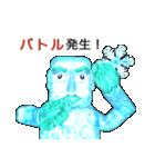 急速冷凍 氷男(個別スタンプ:27)