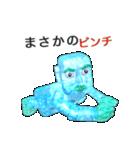 急速冷凍 氷男(個別スタンプ:28)