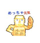 急速冷凍 氷男(個別スタンプ:29)