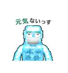 急速冷凍 氷男(個別スタンプ:30)