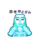急速冷凍 氷男(個別スタンプ:31)