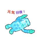 急速冷凍 氷男(個別スタンプ:32)