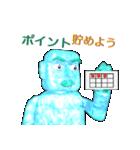 急速冷凍 氷男(個別スタンプ:33)