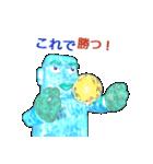 急速冷凍 氷男(個別スタンプ:34)