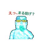 急速冷凍 氷男(個別スタンプ:35)
