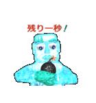 急速冷凍 氷男(個別スタンプ:36)