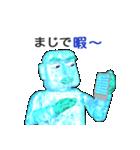 急速冷凍 氷男(個別スタンプ:37)