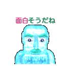 急速冷凍 氷男(個別スタンプ:38)