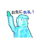 急速冷凍 氷男(個別スタンプ:39)