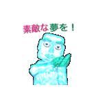 急速冷凍 氷男(個別スタンプ:40)