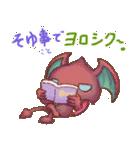 悪魔たちのささやき(個別スタンプ:04)