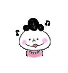 たまちゃんの母(個別スタンプ:04)