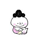 たまちゃんの母(個別スタンプ:36)