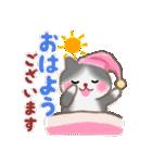 4匹のぽちゃりねこ 敬語編(個別スタンプ:01)