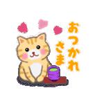4匹のぽちゃりねこ 敬語編(個別スタンプ:04)