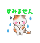 4匹のぽちゃりねこ 敬語編(個別スタンプ:07)