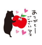 やさしい気づかいリンゴ。(個別スタンプ:02)