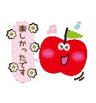 やさしい気づかいリンゴ。(個別スタンプ:05)