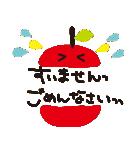 やさしい気づかいリンゴ。(個別スタンプ:12)