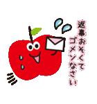 やさしい気づかいリンゴ。(個別スタンプ:14)